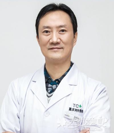 冯辉利 重庆时光整形外科院长