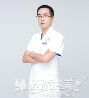 王健华 长沙雅美美肤专家