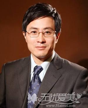 徐士亮 广州粤秀整形外科门诊部院长