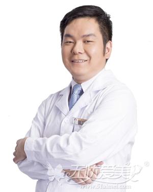 徐荣阳 深圳艾妍整形医院专家