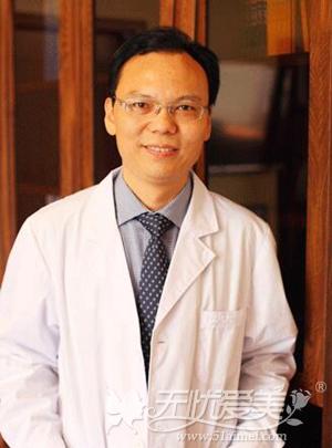 王振军 北京来美安整形医院眼部整形专家