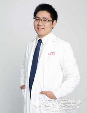 田芳斌 长沙雅美整形美容外科主任