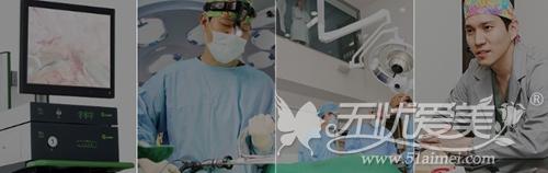 韩国麦恩整形外科内窥镜隆胸