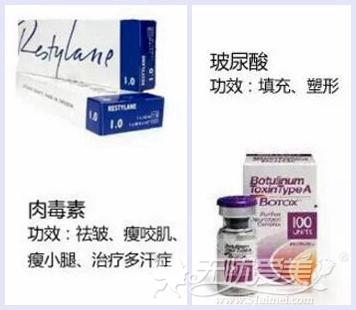 玻尿酸和肉毒素联合除皱