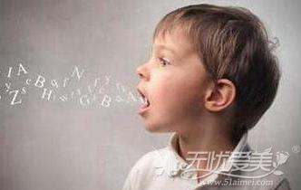唇腭裂修复后语言训练