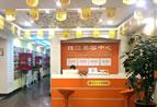 南方医科大学珠江医院美容激光外科