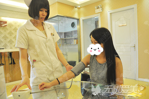 术前做一系列身体检查