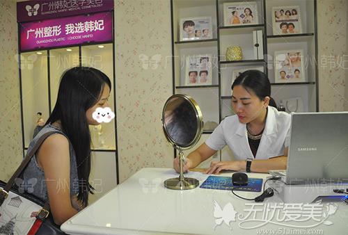 韩妃形象设计师耐心地为小越讲解双眼皮整形细节