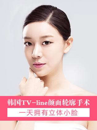 韩国TV-line颜面轮廓手术 一天就能拥有立体小脸
