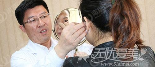 记录我在南京连天美做眼鼻综合手术前方案设计