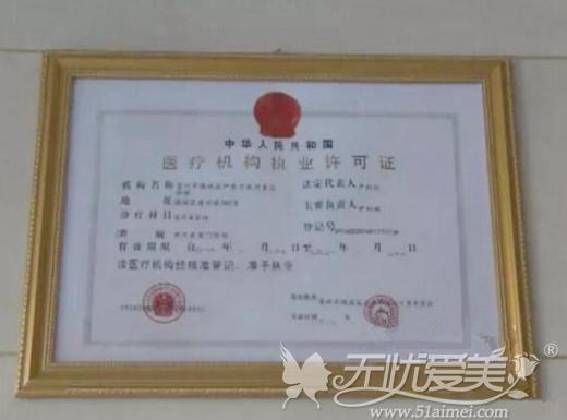 亳州市正规医美整形机构