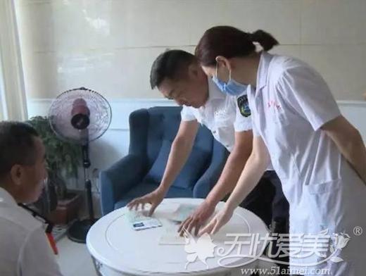 亳州打击非法医疗美容机构的专项行动