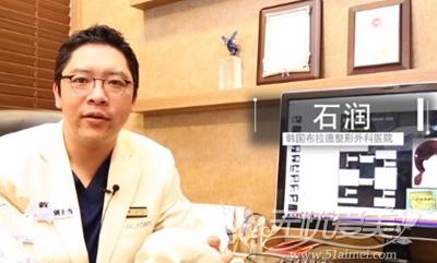 韩国布拉德石润院长讲解:颌面整形能改善高颧骨和方下巴