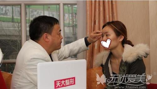 张景涛主任改造我的鼻子