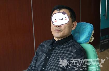 北京维尔口腔一日牙手术前