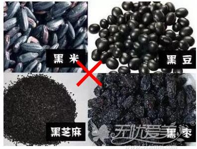 激光祛斑后不要吃黑色食物