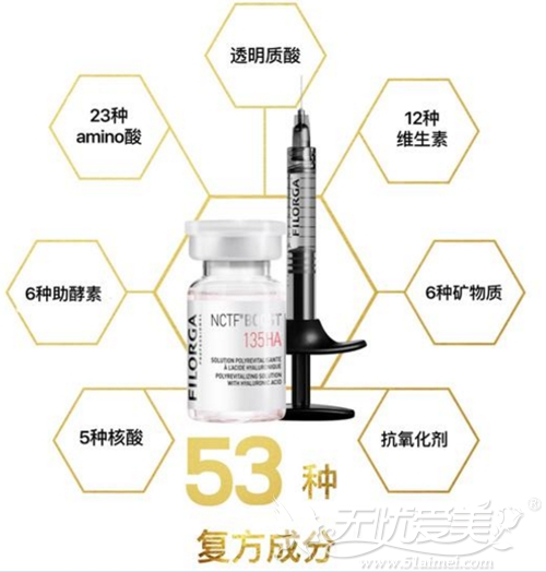 韩国香奈儿针的成分