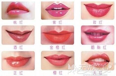 漂唇可以做的各种颜色