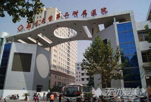郑州大学第二附属医院大门环境