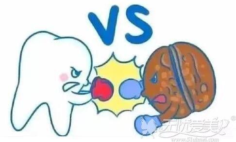 牙齿矫正期间不能咬坚硬食物