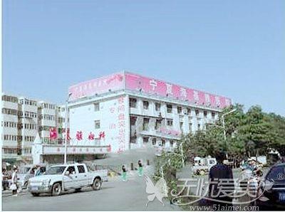 宁夏海基雅医院