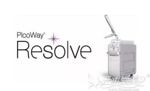 PicoWay超皮秒