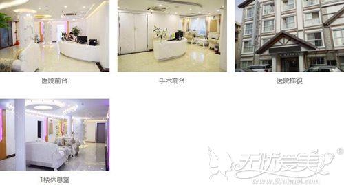上海丽质医疗环境展示
