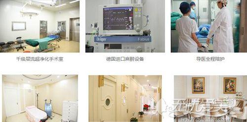 上海仁爱医疗环境展示