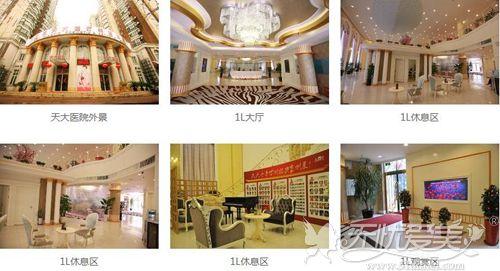 上海天大医疗环境展示