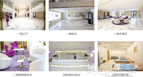 上海美莱医疗环境展示
