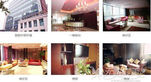 上海艺星医疗环境展示