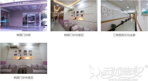 上海虹桥疤痕科医疗环境展示
