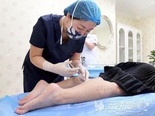 注射瘦腿针操作