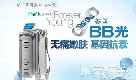 bb光设备