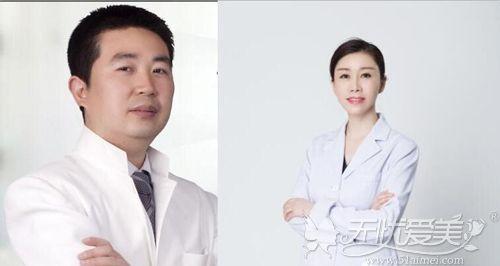 武汉美基元双眼皮医生汪福强项利娇