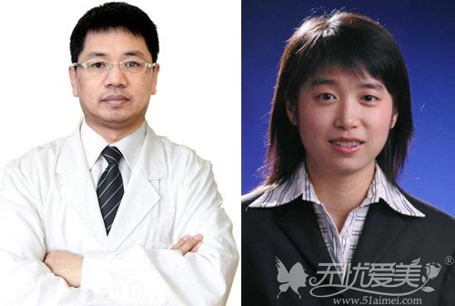 武汉同济双眼皮医生王海平曹玮