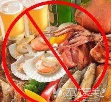 祛疤后禁食海鲜