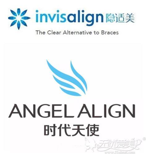 时代天使和隐适美品牌logo