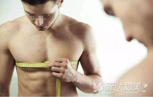 男性乳房肥大现象越来越多
