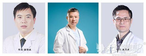 张家港唯恩医师介绍