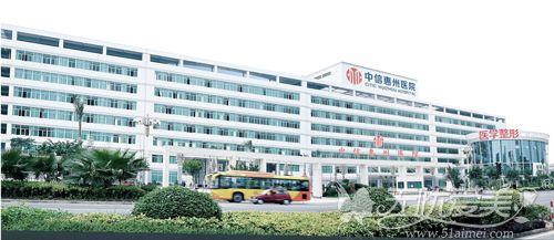 中信惠州医院外观环境