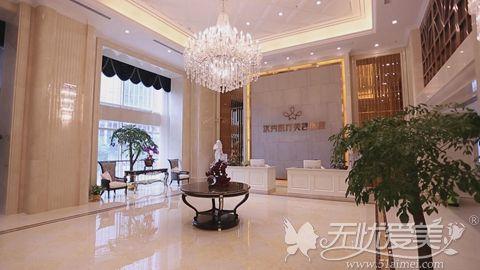 武汉汉秀医疗美容医院