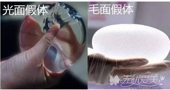 硅胶假体的光面和毛面