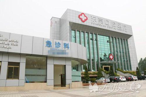 东莞口腔医院外观环境