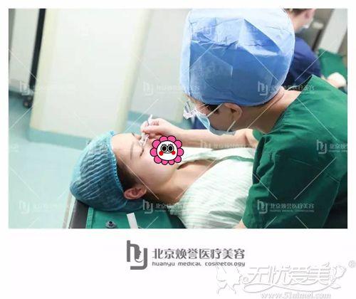 手术前设计