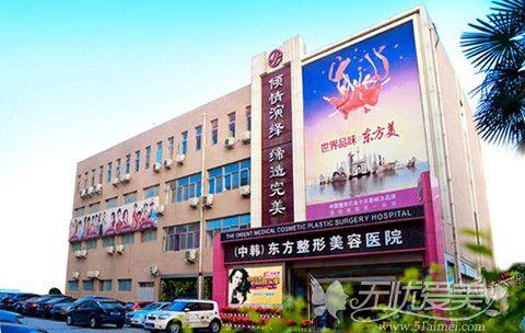 郑州东方整形医院环境