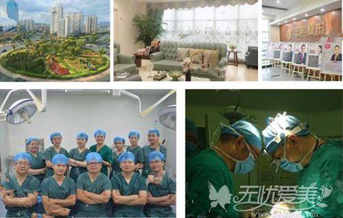 温州爱尚玉熙医疗环境及团队