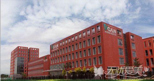 内蒙古永泰医院外观环境