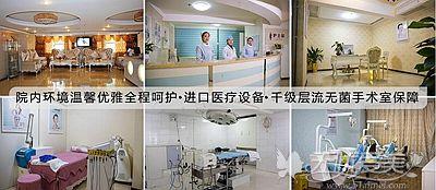 怀化韩美医疗美容环境