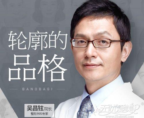 面诊几家医院犹豫是选择韩国巴诺巴奇还是JK整形做轮廓手术